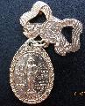 พระเหรียญหลวงพ่อบุญเย็นพระเจ้าพรหมมหาราชสวยเดิมNO.01604