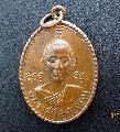 พระเหรียญพระราชสุเมธาภรณ์ปี17รุ่นสันติสุขสวยเดิมNO.01656