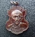 พระเหรียญหลวงพ่อชื่นปี2507ครบอายุ72ปีสวยเดิมNO.01659