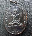 พระเหรียญหลวงปู่ทวดบัวข้างหลวงปู่ดู่ปลุกเสกสวเดิมNO.01663