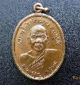 พระเหรียญหลวงปู่พั่วรุ่นแรกปี15วัดนาเจริญสวยเดิมNO.01668