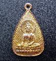 พระเหรียญกลีบบัวหลวงพ่อโตวัดกัลยาณมิตรปี96สวยเดิมNO.01673