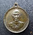 พระเหรียญครูบาศรวิชัยปี15มีจารนิยมวัดพระธาตุดอยสุเทพNO.01677