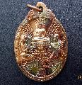 พระเหรียญพระพุทธมหาเอืัอนปี35วัดมหาธาตุสวยเดิมNO.01685