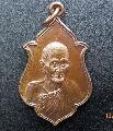 พระเหรียญหลวงปู่ขาว อนาลโยปี21สวยเดิมNO.01691