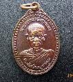 พระเหรียญหลวงพ่อพุธ ฐานิโยปี28ครบอายุ64ปีสวยเดิมNO.01696
