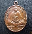 พระเหรียญหลวงปู่ครูบาดวงดีปี18วัดท่าจำปีสวยเดิมNO.01709
