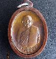 พระเหรียญหลวงปู่อ่อนปี18วัดประชานิยมสวยเดิมNO.01719