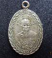 พระเหรียญหลวงปู่นาคหลวงปู่ลอยปี12วัดเทวสุนทรNO.01721