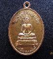 พระเหรียญพระพุทธมงคลนิมิตรุ่นแรกปี15สวยเดิมNO.1724