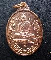 พระเหรียญหลวงพ่อแลปี39วัดพระทรงสวยเดิมN0.01831