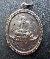 พระเหรียญหลวงปู่ทวดปี37วัดศรีมหาโพธิ์สร้างหอระฆังNO.01856