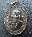 พระเหรียญหลวงพ่อหอมปี19วัดไตรโลกรุ่นเลื่อนสมณศักดิ์NO.01857