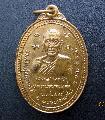 พระเหรียญหลวงพ่อทองหล่อปี19วัดสังขสุทธาวาสNO.01873
