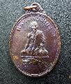 พระเหรียญหลวพ่อเที่ยงรุ่นแรกวัดพระพุทธบาทเขากระโดงNO.01874