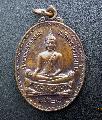 พระเหรียญหลวงปู่เผือกปี28รุ่นเพชรวัดกิ่งแก้วสวยเดิมNO.01879