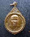 พระเหรียญหลวงเพ็งวัดปทุมมาลัยปี21รุ่นพิเศษสวยเดิมNO.01880