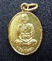 พระเหรียญหลวงพ่อทบปี34วัดชนแดนสวยเดิมNO.01884