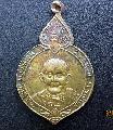 พระเหรียญหลวงพ่อโหปี13วัดปลายคลองสวยเดิมNO.01906