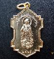 พระเหรียญเจ้าแม่กวนอิมปี25ที่ระลึก20พรรษาสวยเดิมNO.01910