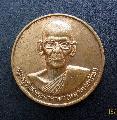 พระเหรียญหลวงพ่อท้วมปี40วัดศรีสุวรรณสวยเดิมNO.01911