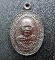 พระเหรียญหลวงพ่อชูรุ่นแรกปี34วัดมุมป้อมสวยเดิมNO.01914