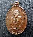 พระเหรียญพระธรรมโมลีปี18วัดพระธาตุหิริภุญชัยNO.01953