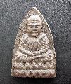 พระเนื้อว่านหลวงปู่ทวดเสาร์5ปี37วัดช้างให้สวยเดิมNO.01995