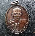 พระเหรียญหลวงปู่ม่นปี34รุ่นธรรมรักษาวัดเนินตามากสวยเดิมNO.02207