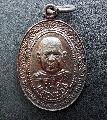พระเหรียญหลวงพ่อชูปี34รุ่นแรกวัดมุมป้อมสวยเดิมNO.02208