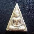 พระเนื้อผงพระสมเด็จแสนปี18วัดพระพุทธบาทสวยเดิมNO.02262