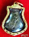3187.เหรียญหล่อ หลวงพ่อน้อย วัดธรรมศาลา นครปฐม