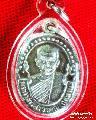 3188.เหรียญหลวงพ่อกุหลาบ วัดไทรอารีรักษ์  ราชบุรี