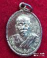 3191.หลวงพ่อเย็นปัง วัดโพธิ์เย็น ท่ามะกา กาญจนบุรี