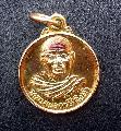 พระเหรียญหลวงพ่อฤาษีลิงดำ วัดท่าซุง กะไหล่ทอง สวยเดิม NO.00531